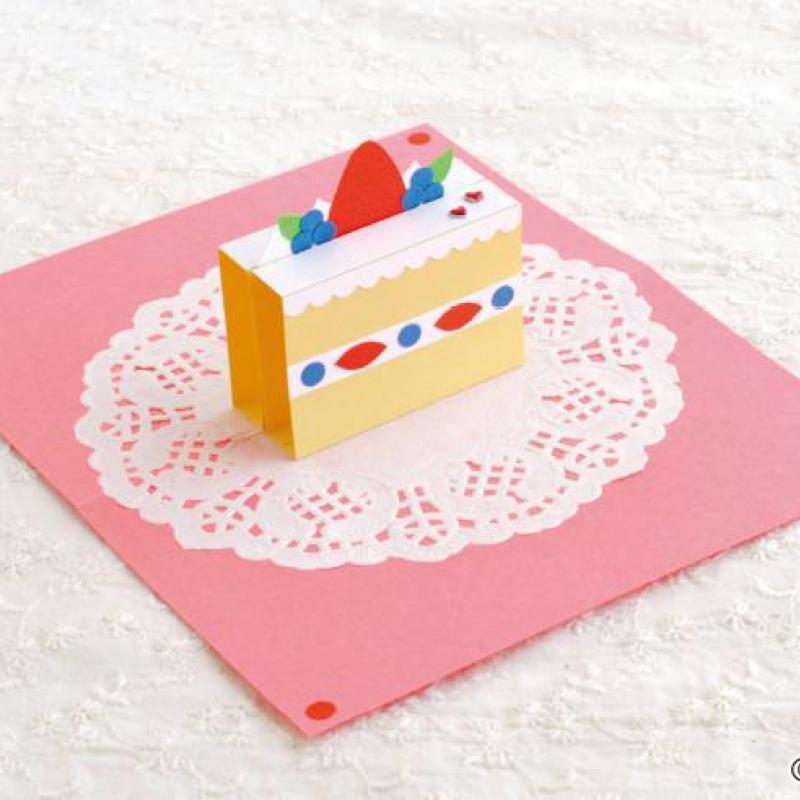 プレゼントと一緒に!かわいいショートケーキのポップアップカードの作り方(メッセージカード)