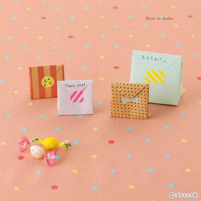 簡単!折り紙1枚で手作りする「かわいいい紙袋」の作り方