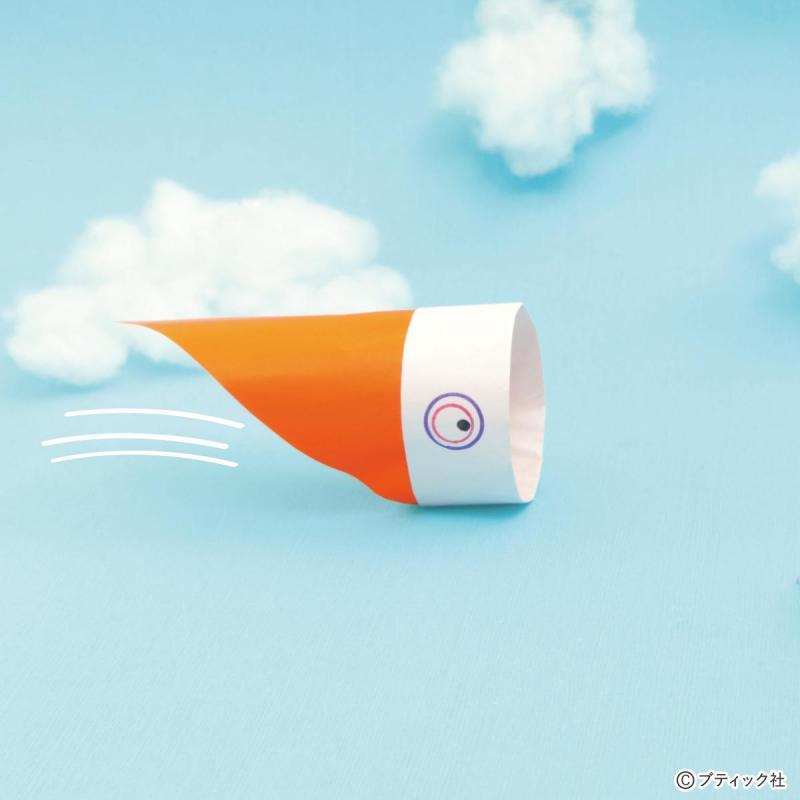 簡単で楽しい!折り紙で作るこいのぼり紙飛行機の折り方