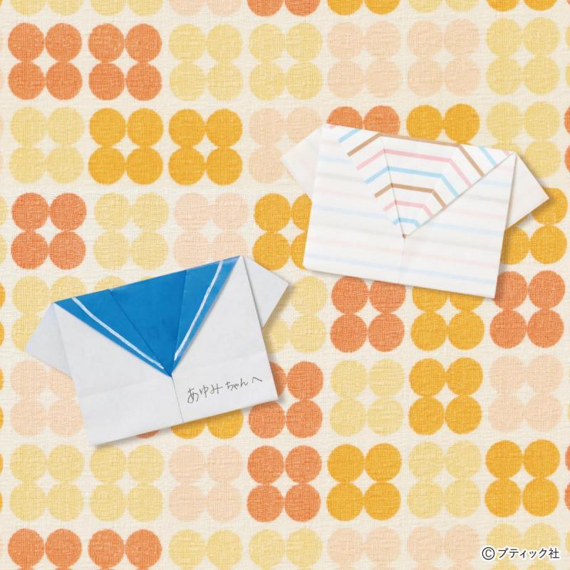 かわいくアレンジ!折り紙で作るセーラー服の手紙の折り方