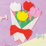 たくさん作って花束に!折り紙でチューリップの折り方