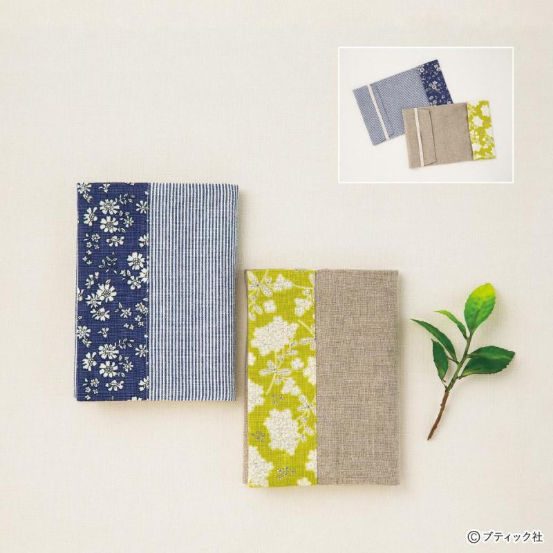布で作る!文庫本サイズの【簡単】ブックカバーの作り方
