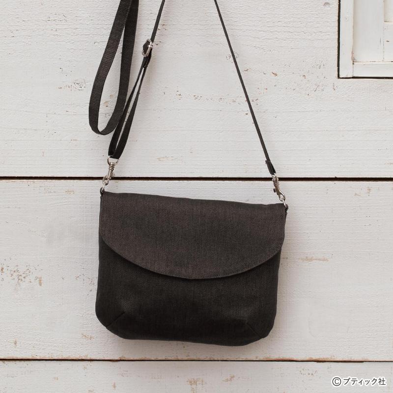 お買い物や旅行におすすめ!シンプルなふたつきポシェットの作り方(バッグ)