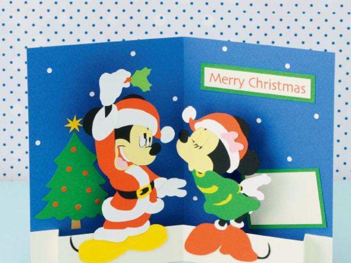 クリスマスカードを手作り おしゃれで楽しいカードの作り方3選 ぬくもり