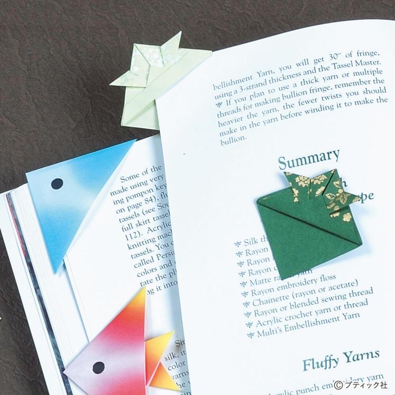 本や折り紙でマーク!折り紙の兜(かぶと)で作るブックマークの折り方(おりがみ)