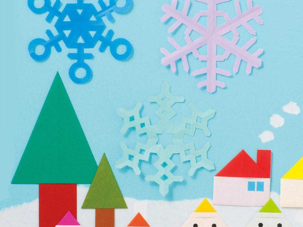 子どもとクリスマス準備♪折り紙を切り絵で作る雪の結晶の作り方