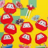 表情豊かに作ろう!縁起がいい真っ赤の折り紙のだるまの折り方(おりがみ)