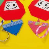 お正月飾りにぴったり!簡単に折り紙1枚で作るこまの折り方
