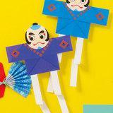 簡単・子供も作れる【折り紙のやっこ凧】の作り方