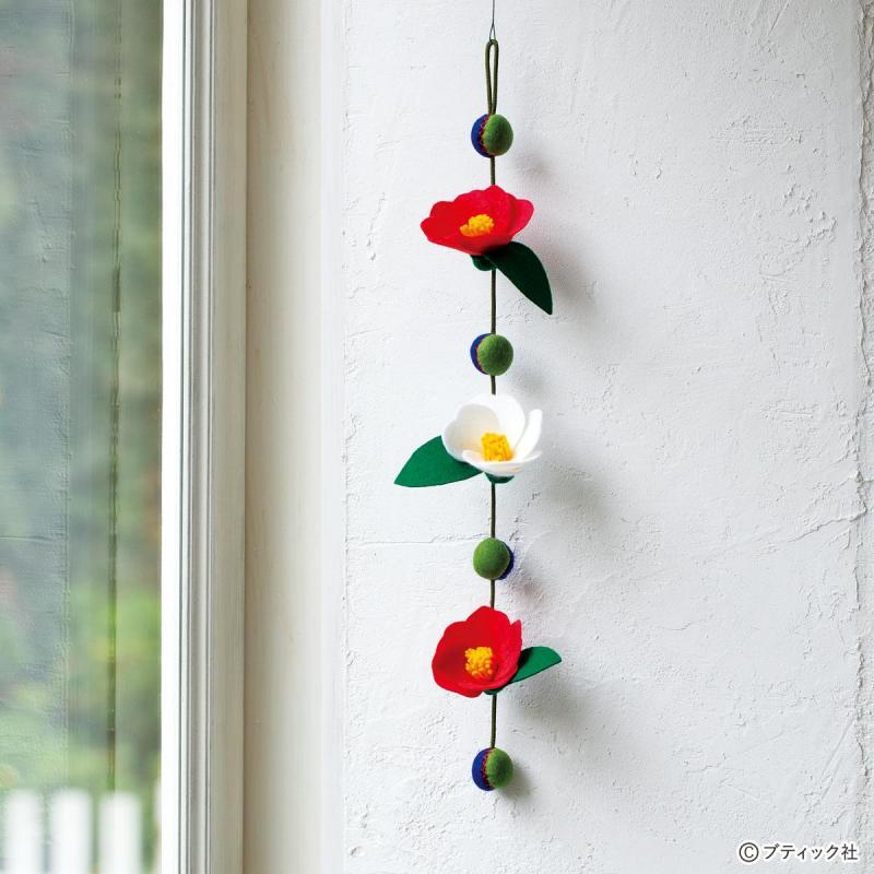 冬にぴったり!フェルトで作る椿のつるし飾りの作り方