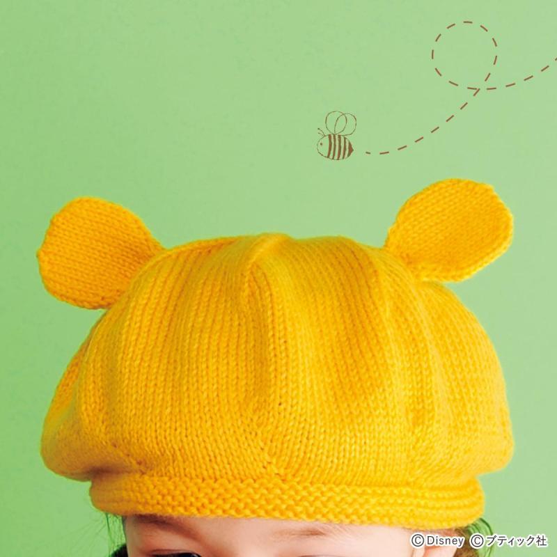 小さな耳がかわいい!「プーさんの子ども用ベレー帽」の編み方
