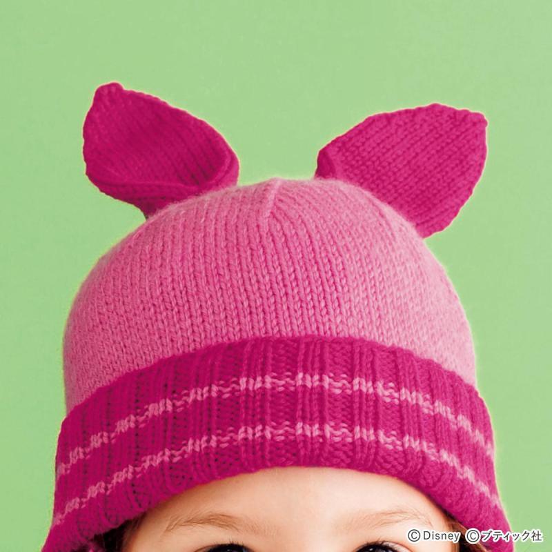 「ピグレットの耳あて付ニット帽子」の作り方