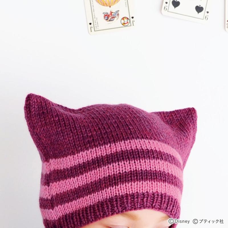簡単!猫耳がかわいい♪ディズニーデザインのニット帽の編み方