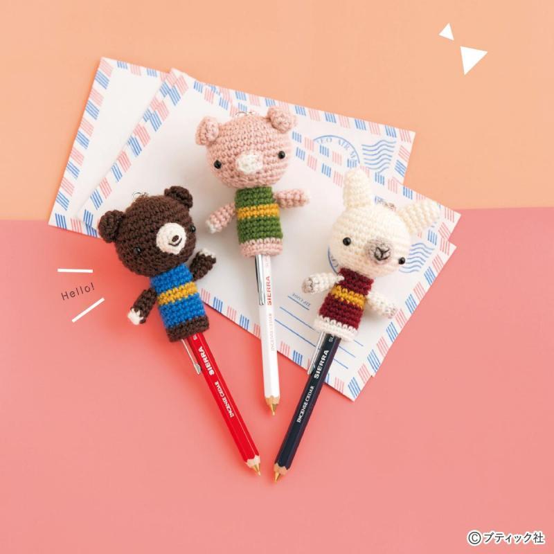 可愛いウサギのあみぐるみの編み方♪編み図ありで簡単!