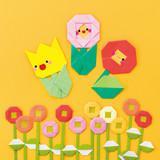 簡単!子どもと一緒に折り紙!かわいいお花3種類の折り方(おりがみ)