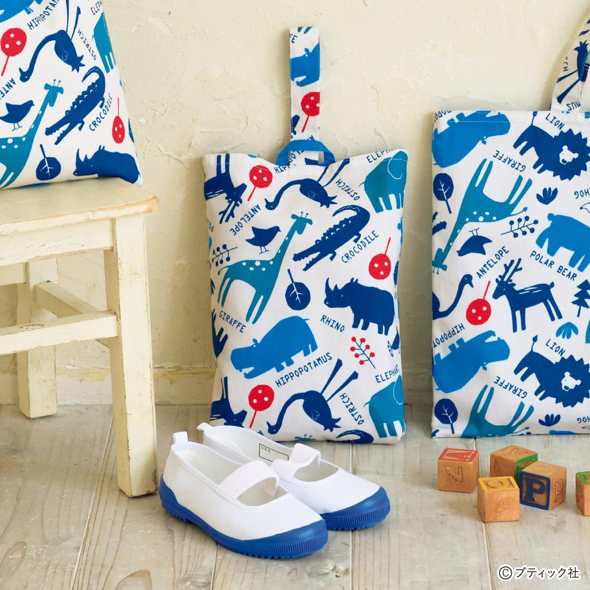あり 上履き マチ 作り方 あり 入れ 裏地 上履き袋・上履き入れの作り方は?巾着タイプ・裏地ありの靴袋を手作り!