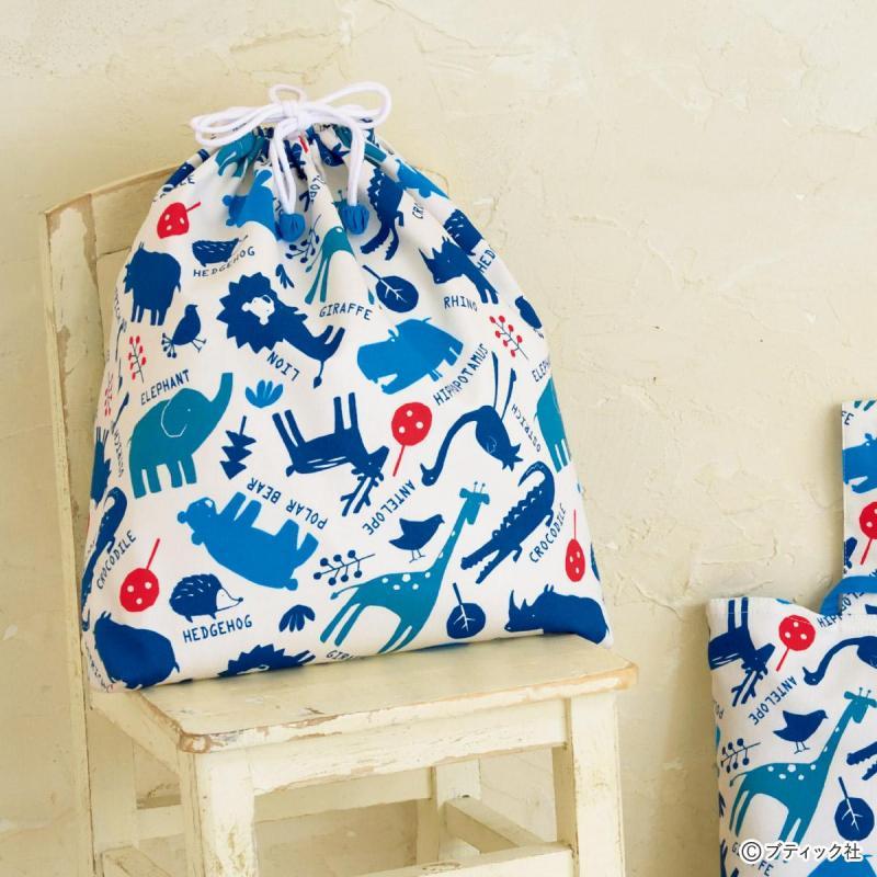 体操着袋(お着替え袋・巾着)の作り方