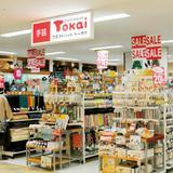 クラフトハートトーカイ アルカキット錦糸町店(手芸店/東京都墨田区)