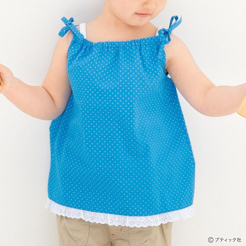 簡単手作り!夏らしい子ども用のキャミソール&ワンピースの作り方(子ども服)