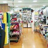 株式会社大和屋商店(手芸店/静岡県静岡市)