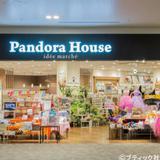 Pandora House(手芸店/千葉県千葉市)