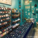 アカネヤ(手芸店/香川県高松市)