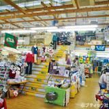 コマドリ卸団地店(手芸店/高知県高知市)