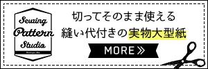 sps_banner