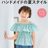 「120~150cmサイズの女子 ハンドメイドの夏スタイル」女の子の夏服の作り方(本の紹介)