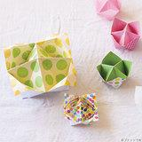 【折り紙】箱の作り方!パックンチョで簡単に作る方法