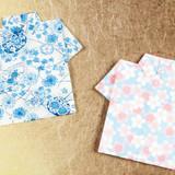 簡単!折り紙・和紙でアロハシャツのポチ袋の折り方
