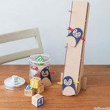 夏休みの工作に!ダンボールで手作りおもちゃ、カタカタ人形の作り方