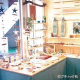 TeeUnder|てぃあんだー(雑貨店/沖縄県那覇市)