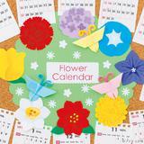 簡単!折り紙の蝶の折り方 春の飾りつけにもおすすめ