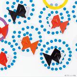 折り紙で簡単に作れる夏の金魚の折り方