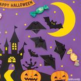 簡単でハロウィンにおすすめ!折り紙のコウモリの折り方