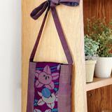 和布でバッグを手作り!上品な「ポシェット」の作り方