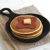 フェルトで簡単に作れる パンケーキの作り方