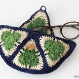 かぎ針編みで簡単に作る メガネケースの作り方