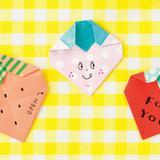 簡単!折り紙で作るかわいい苺の手紙の折り方