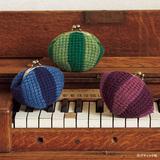 アフガン編みで作る!ころんとかわいいがまぐちポーチの作り方
