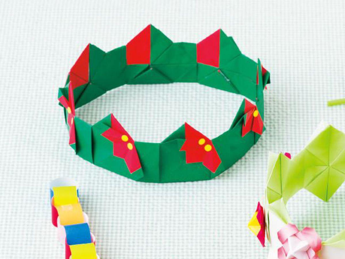 折り紙 王冠